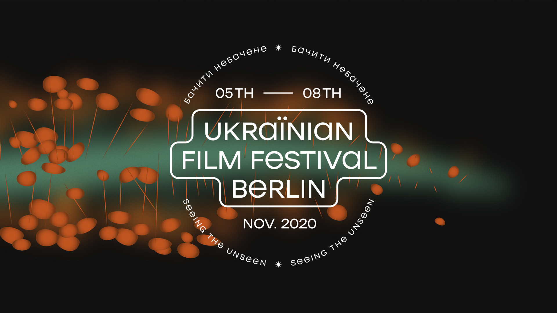 Ukrainian Film Festival Berlin'2020