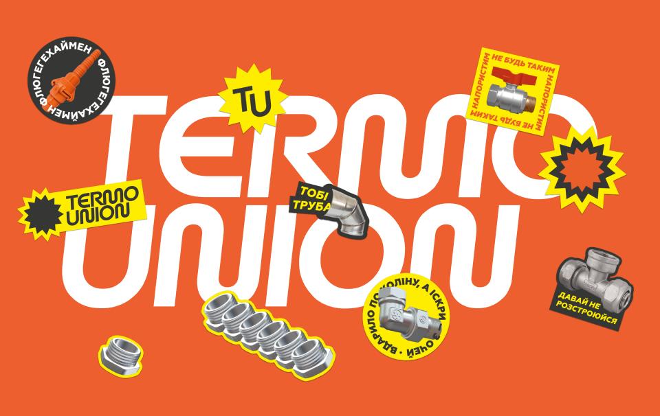 Termo Union rebranding