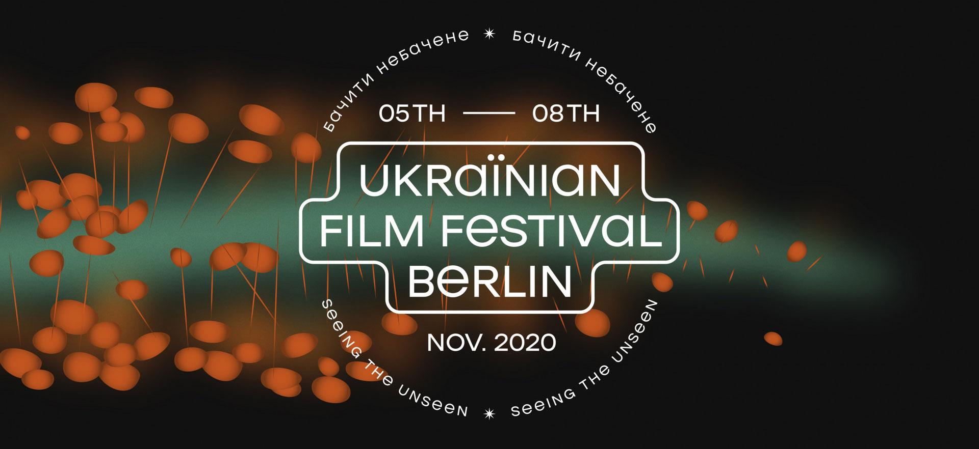 Ukrainian Film Festival Berlin'2020