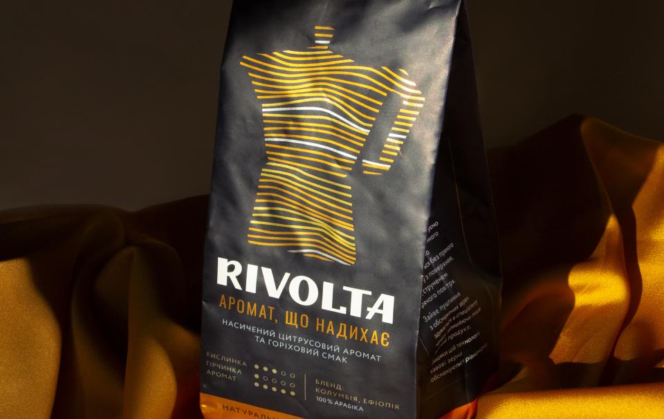 Брендинг кави Rivolta