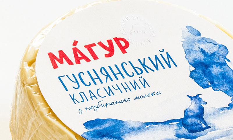 Mahur cheese